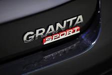Granta Спорт
