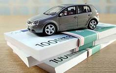 Как выгодно продать свой автомобиль